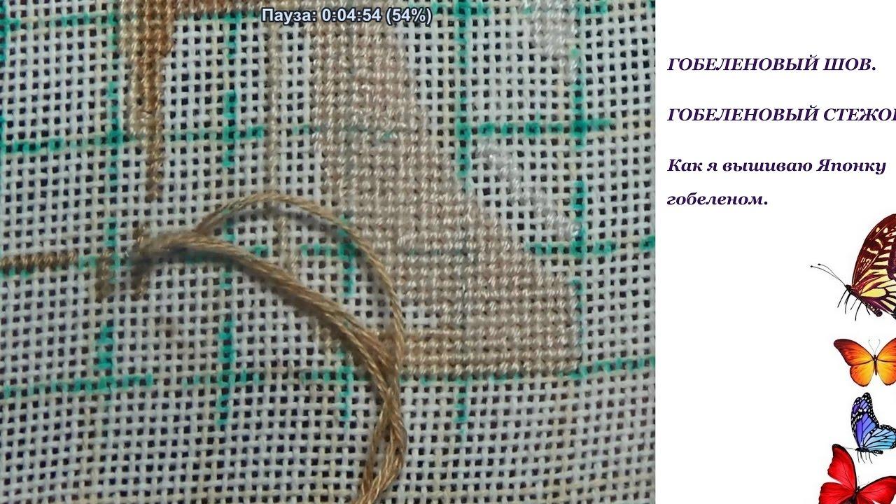 Вышивка крестом: обзор набора