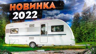 Удобство и комфорт на новом уровне Adria Alpina 583 LP дом на колесах 2022 года