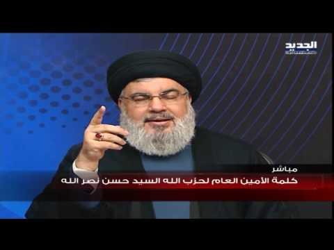 كلمة الأمين العام لحزب الله السيد حسن نصرالله بمناسبة تحرير الموصل