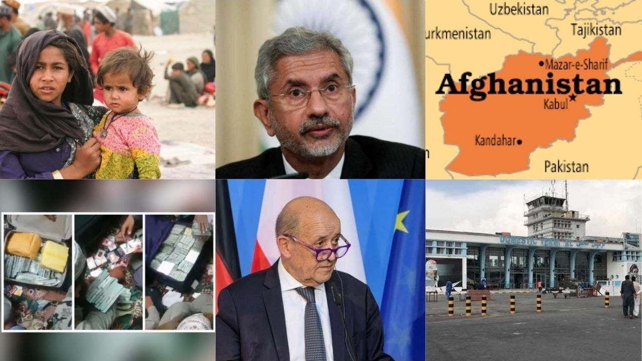 UN seeks to raise $600 million to avert Afghan humanitarian crisis