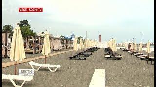 Вход свободный: арендаторам грозит арест за запрет прохода на пляжи Сочи