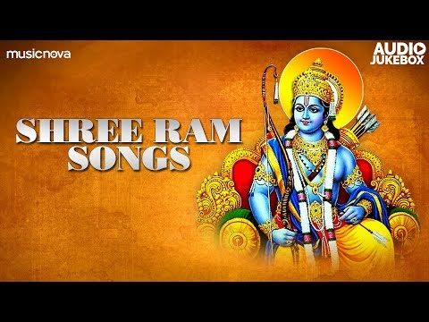 Sri Ram Bhajan