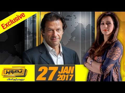 Special Program Tasveer With Imran khan | SAMAA TV | 27 Jan 2017