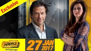 Imran khan Exclusive | Tasveer | SAMAA TV | 27 Jan 2017