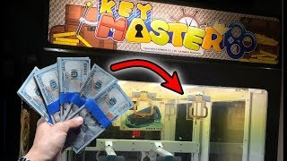 WON $5,000 CASH from KEY MASTER ARCADE GAME! | JOYSTICK
