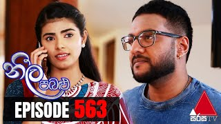 Neela Pabalu - Episode 563 | 28th August 2020 | Sirasa TV Thumbnail
