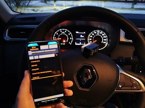 EcuTweaker - Ddt4all для андроид смартфона. Активация температуры и часов на БК на Рено Аркана