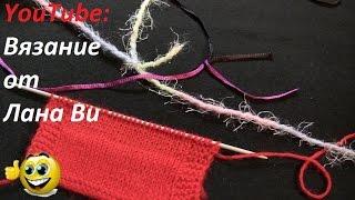 КРЕПКИЙ МИНИ-узел или ткацкий узел! Как соединить нити при вязании спицами. Вязание спицами(Вязание Спицами. Как соединить нити при вязании спицами КРЕПКИМ МИНИ-узелком? Его еще называют промышленны..., 2016-08-05T07:16:59.000Z)