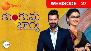 Kumkum Bhagya - Indian Telugu Story - Episode 27 - Zee Telugu TV Serial - Webisode