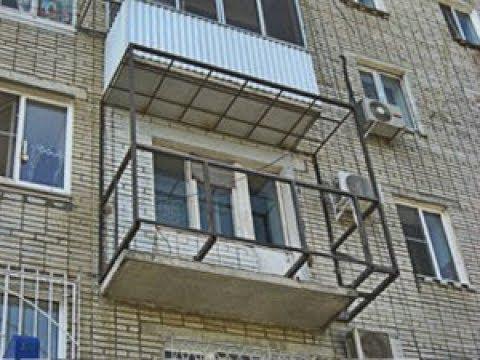Как удлинить балкон своими руками