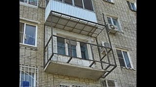 как сделать каркас балкона