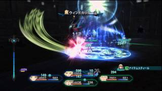 Tales of Xillia - Sidebosses 封じられし者の眷属・紅&蒼 [Unknown Mode]
