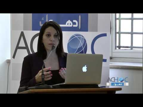 """Nadia Oweidat: """"Challenges to Reforming Islamic Thought In the Arab World and Beyond"""""""