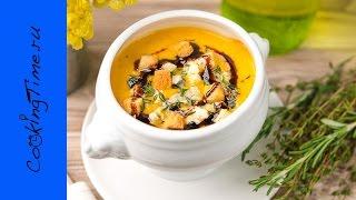 ТЫКВЕННЫЙ СУП 🎃 как приготовить вкусный суп пюре из тыквы | легкий рецепт