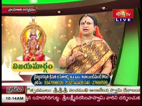 Vijayamargam 11 November 2017