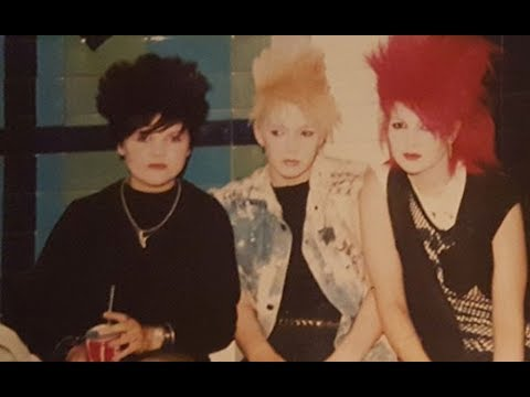 The Padded Cell - Early 80s Trad Goth / New Wave Venue In Mayfair London