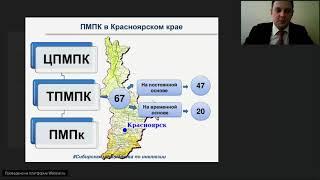 7_14.02.18 Родителям и педагогам о прохождении ПМПК