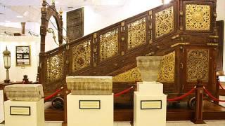 Ziyarat In Makkah Museum