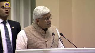 Address by Gajendra Singh Shekhawat, Jal Shakti Mantri at the launch of #AtalBhoojalMission
