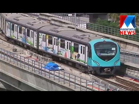 Government approval for the KMRL stand on accuring land of Appolo tyres | Manorama News
