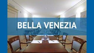 BELLA VENEZIA 4* Италия Венеция обзор – отель БЕЛЛА ВЕНЕЦИЯ 4* Венеция видео обзор
