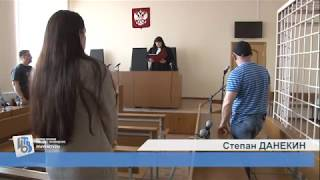 Курский Абрамович, «нагревший» жильцов и ресурсников, получил 2,5 года колонии