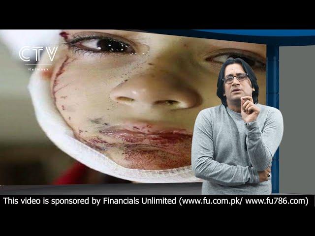 Peshawar bomb blast report by CTV network | Peshawar Blast