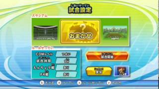 Inazuma Eleven Go Strikers 2013: Custom Team [Part 1]