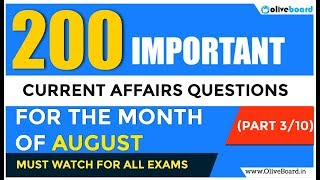 Download Video 200 Most Important GK Questions for August | Part 3 MP3 3GP MP4