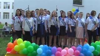 Песня на выпускном звонке в киевской  школе 203. Моя дочка - солистка!