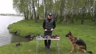 аммуниция. часть 3 .дрессировочная аммуниция для собак