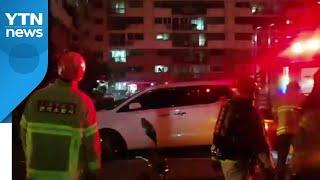 서울 신림동 아파트 13층에서 화재...주민 1명 사망…