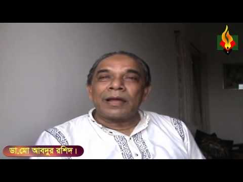 Interview of Dr Abdur Rashid. Comilla.Worked with BLF during L War.