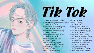 Top 16 Chinese Pop Song In Tik Tok 2021 © 抖音 Douyin Song🙆🏻💗