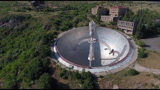 На пути к открытиям: в Армении собираются восстановить уникальный радиооптический телескоп