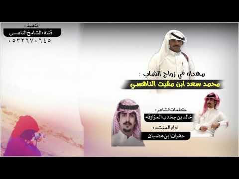 جديد شيلة الشاص ٢٠٢١ تناسا الهموم كلمات ابو شهاب الحزمي اداء محمد اليامي الشقاوي جديد ٢٠٢١ Youtube