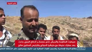 قوات الشرعية تسيطر على معسكر الدفاع الجوي بتعز