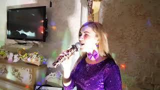 Олеся Кириленко на лабутенах свадьба барнаул кавер cover