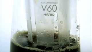 [HARIO]V60 ICECOFFEE MAKER