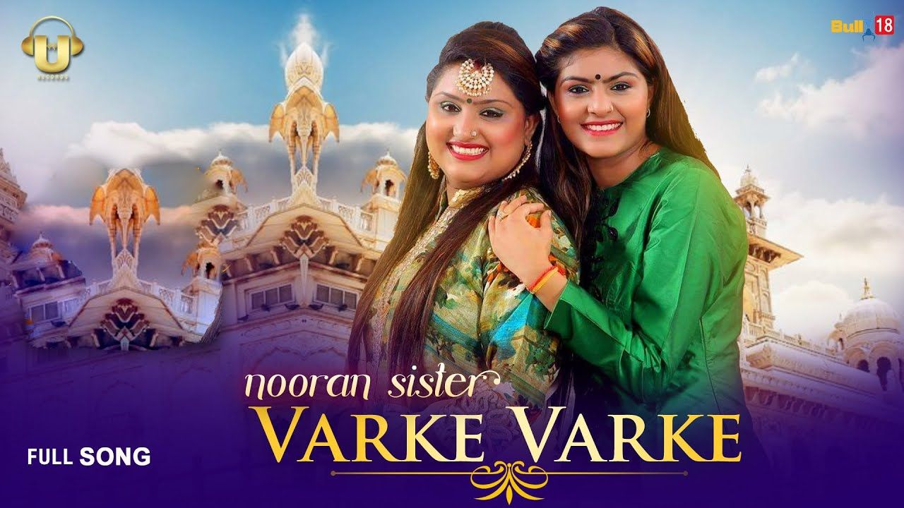 Nooran Sisters - Best Punjabi Song 2020 | Varke Varke Full Song | Latest Punjabi Songs 2020 | UR