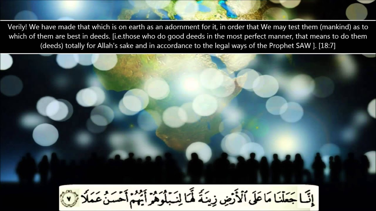 Shia Quran Reciters - Page 2 - Theology and General Religion