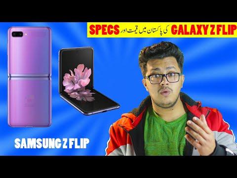 galaxy-z-flip-price+specs-in-pakistan!!!
