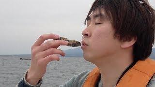 秘境に生息する『幻の牡蠣』を生で食べまくる!!!うますぎて人生変わるよ。