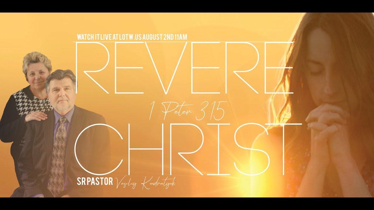 Revere Christ   SR Pastor Vasiliy Kondratyuk 8.2.2020