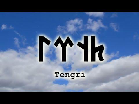 TENGRİNİN 99 ADI