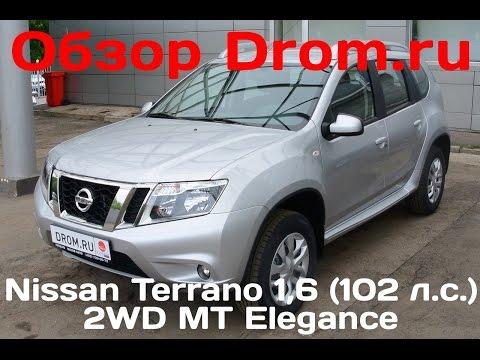 Nissan Terrano 2016 1.6 114 л. с. 2WD MT Elegance видеообзор