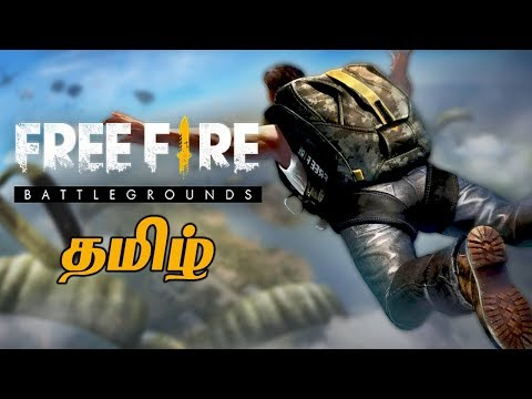 Free Fire Battlegrounds Live Tamil Gaming