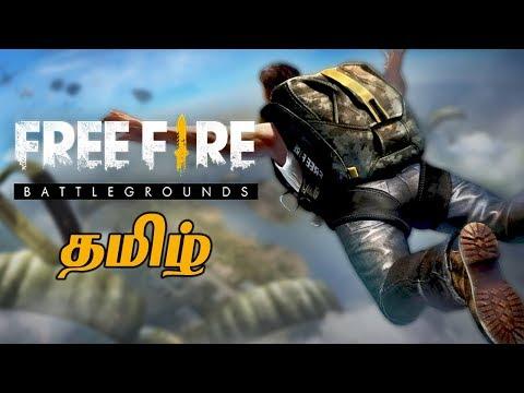 Free Fire Battlegrounds (#1 Winner) Live Tamil Gaming