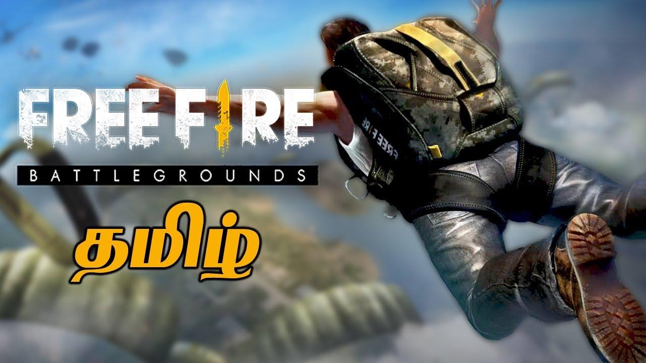 Free Fire Battlegrounds 1 Winner Live Tamil Gaming Youtube