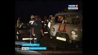 Четыре человека погибли в ДТП на Ставрополье